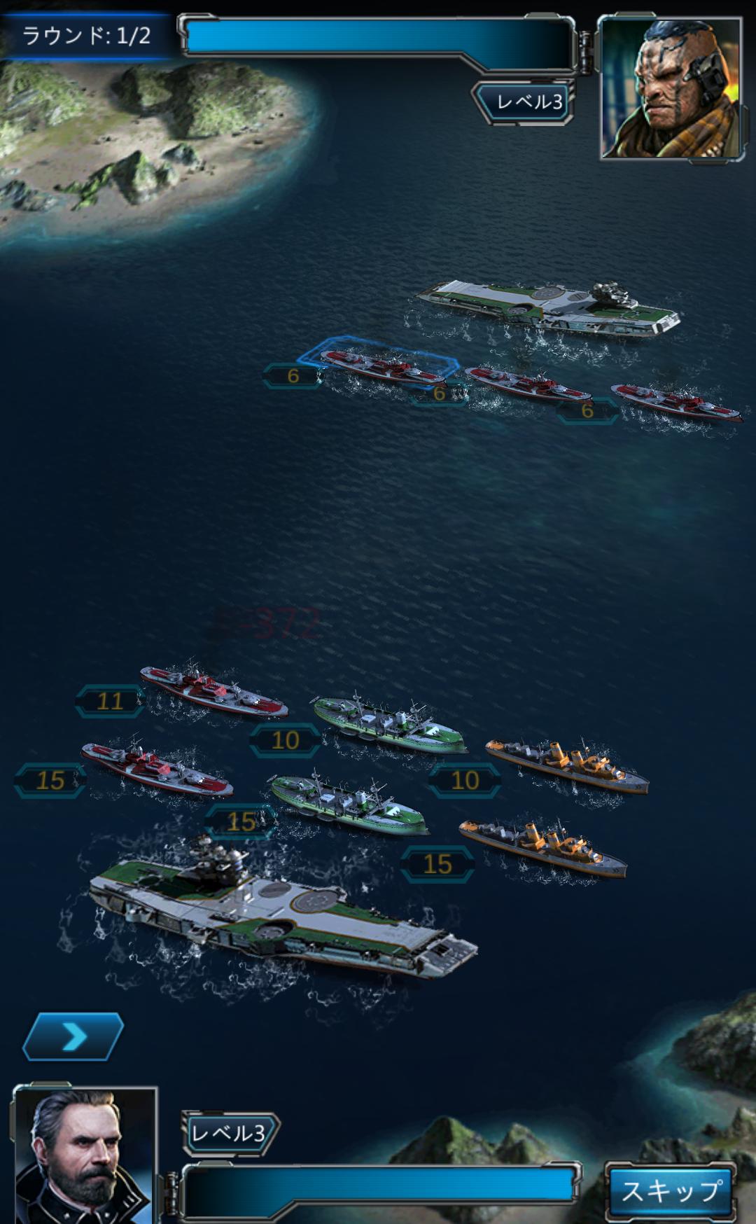 androidアプリ Battle Warships攻略スクリーンショット4