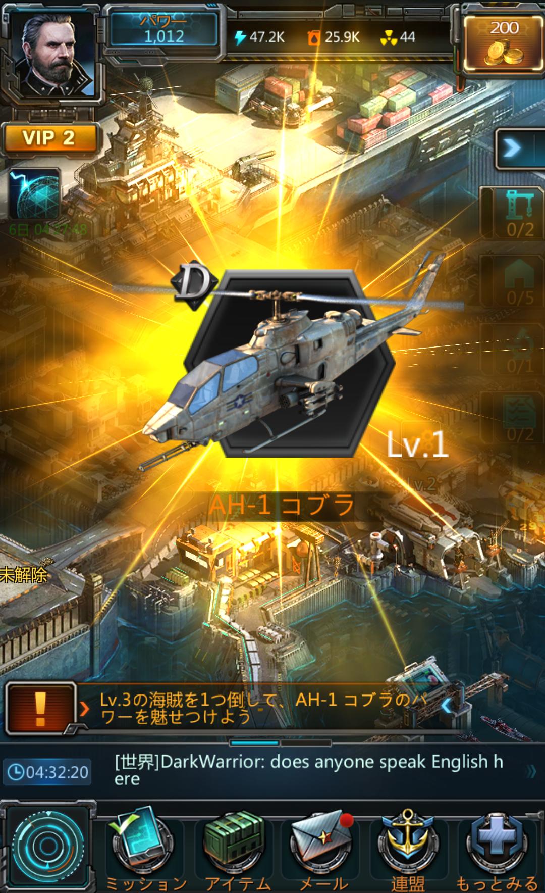 androidアプリ Battle Warships攻略スクリーンショット5