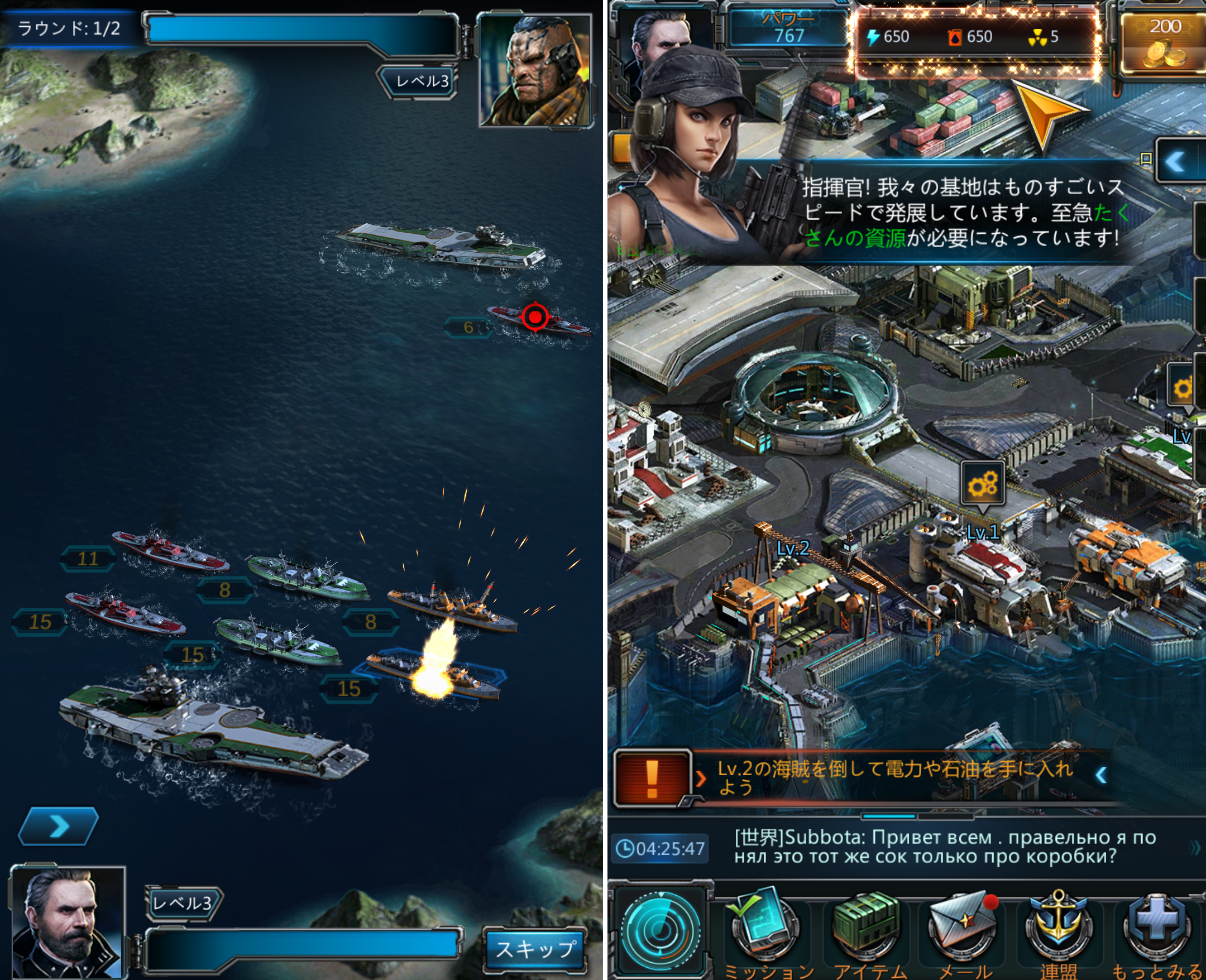 Battle Warships androidアプリスクリーンショット1