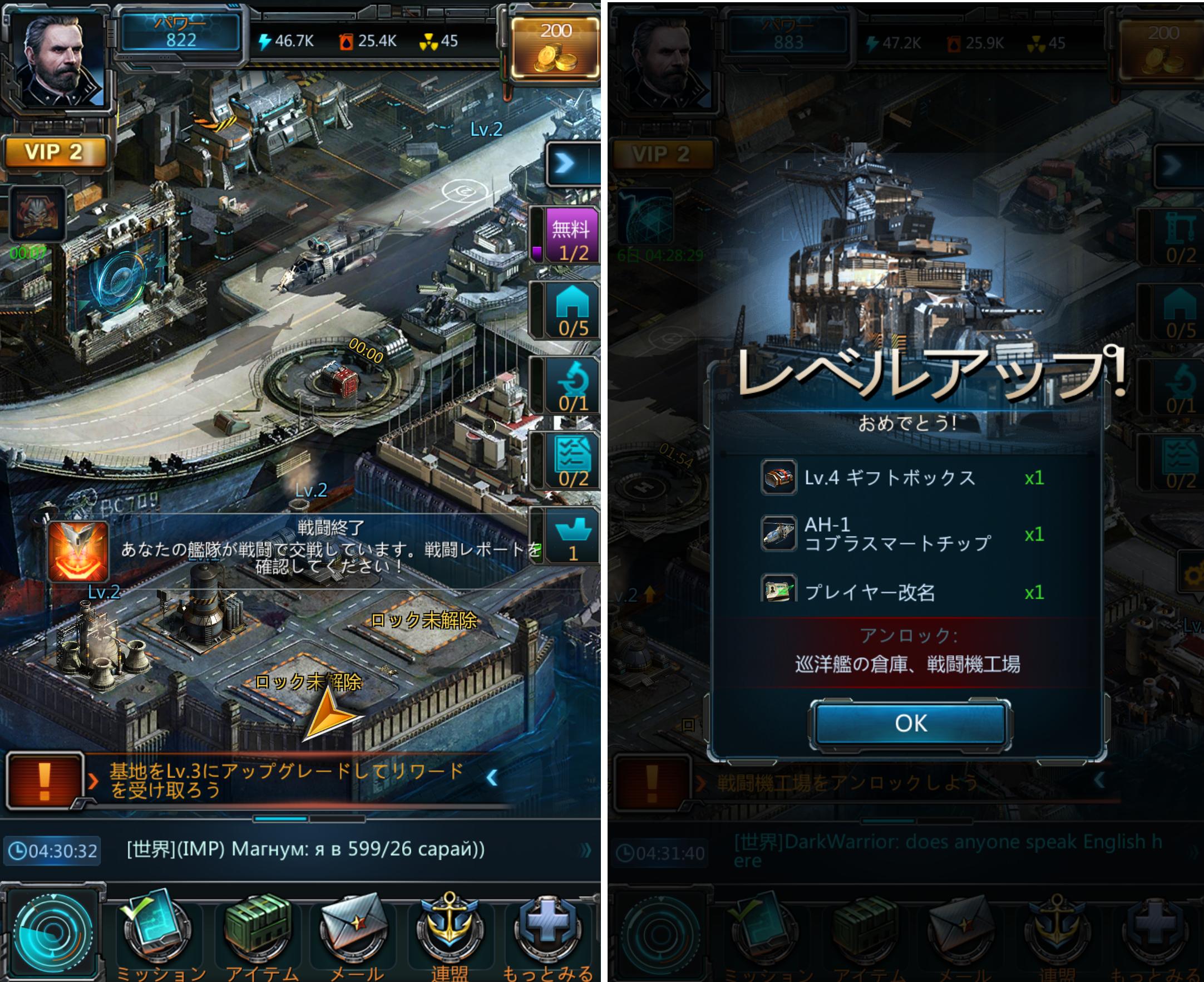 Battle Warships androidアプリスクリーンショット2