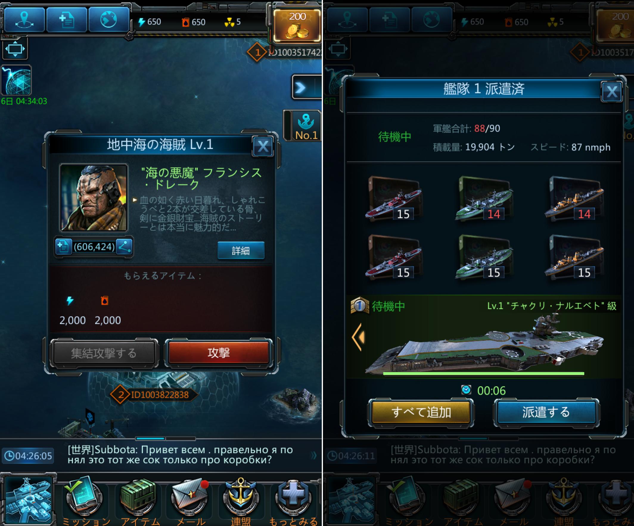 Battle Warships androidアプリスクリーンショット3