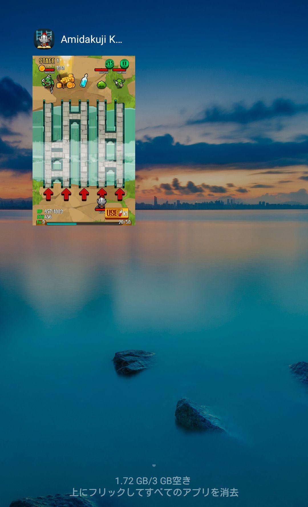 あみだくじゆうしゃ androidアプリスクリーンショット3