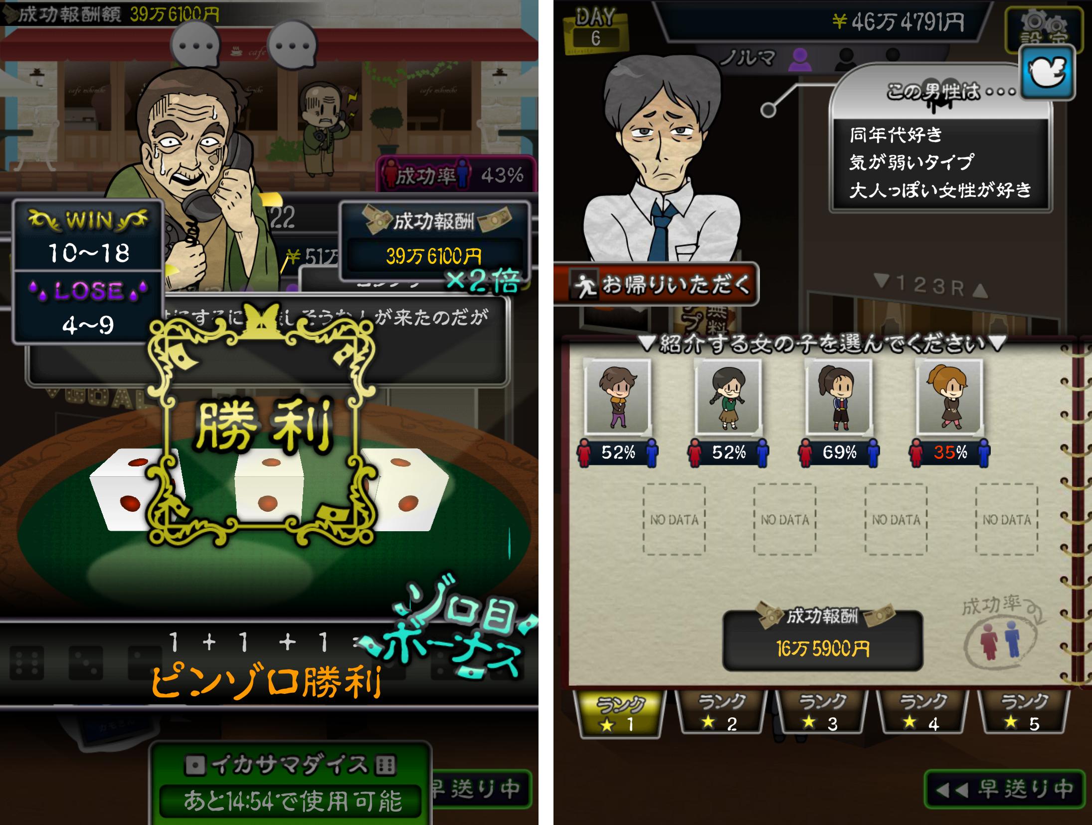 ニコニコ交際倶楽部 androidアプリスクリーンショット3