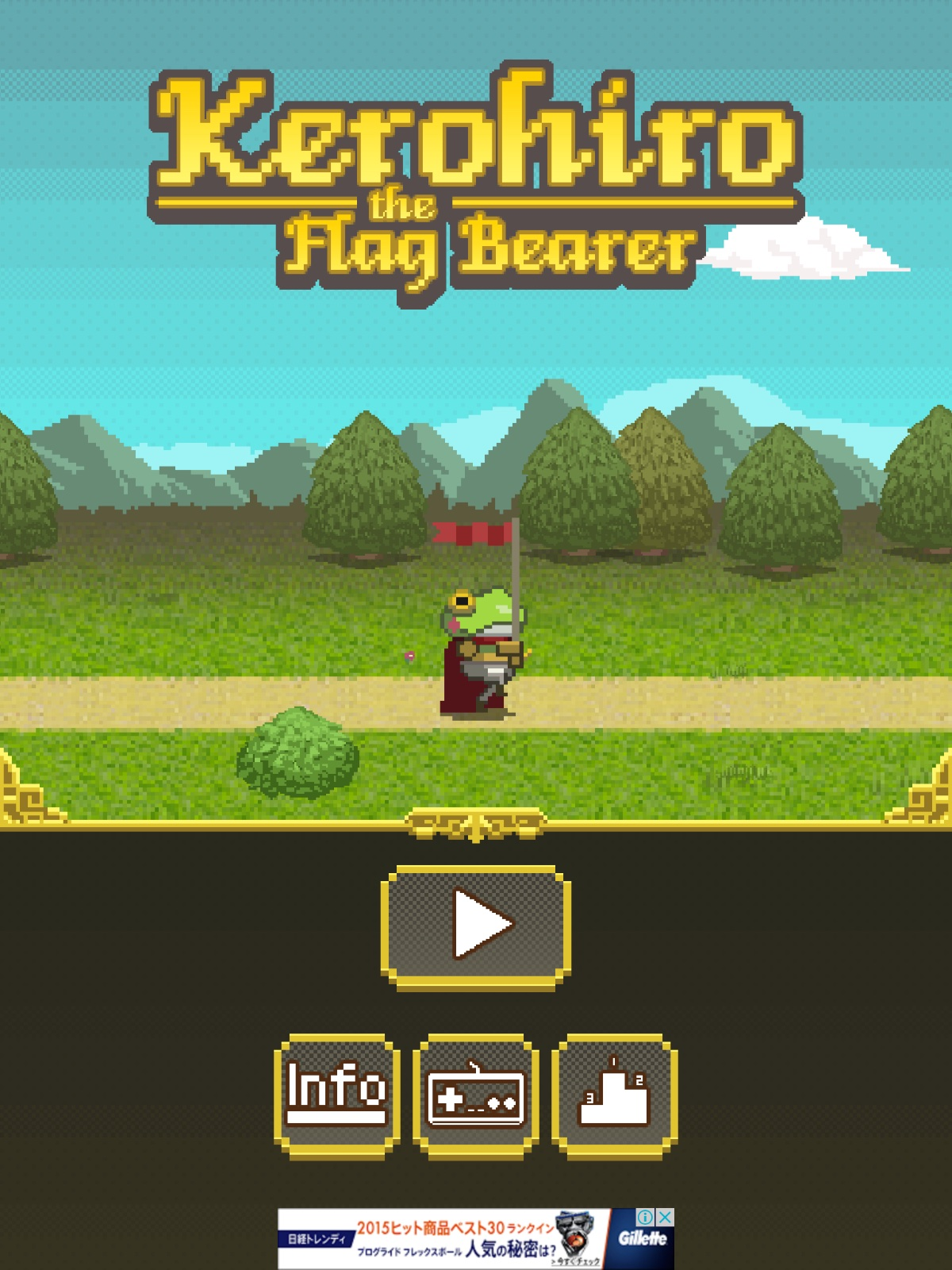 androidアプリ Kerohiro the Flag Bearer攻略スクリーンショット1