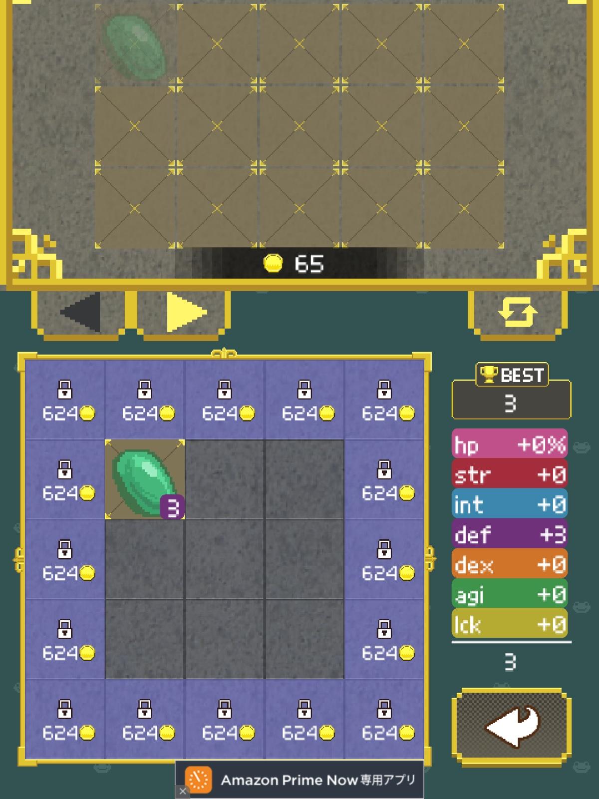 Kerohiro the Flag Bearer androidアプリスクリーンショット2