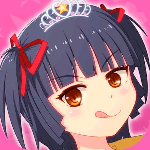 おたのプリンセス! ~ゲー研とオタサーの姫~