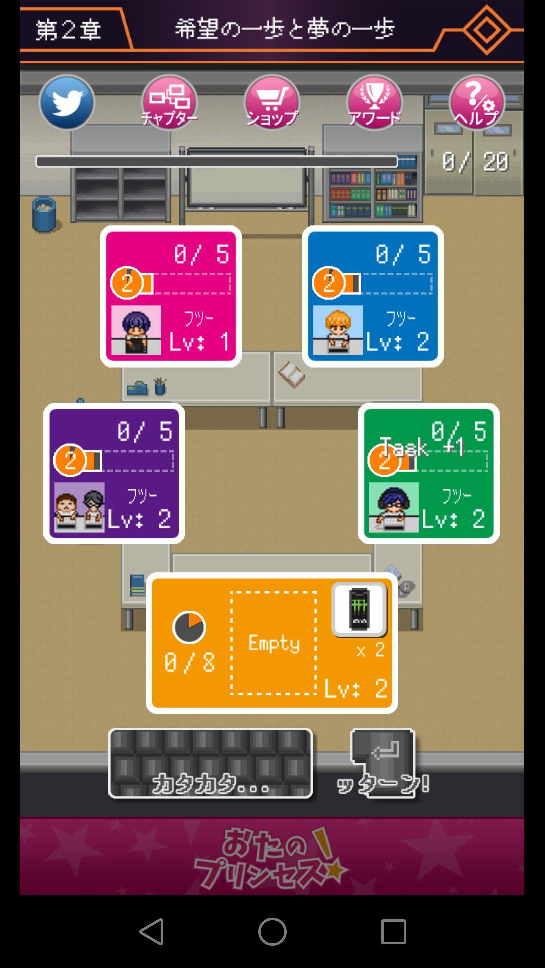 androidアプリ おたのプリンセス! ~ゲー研とオタサーの姫~攻略スクリーンショット4