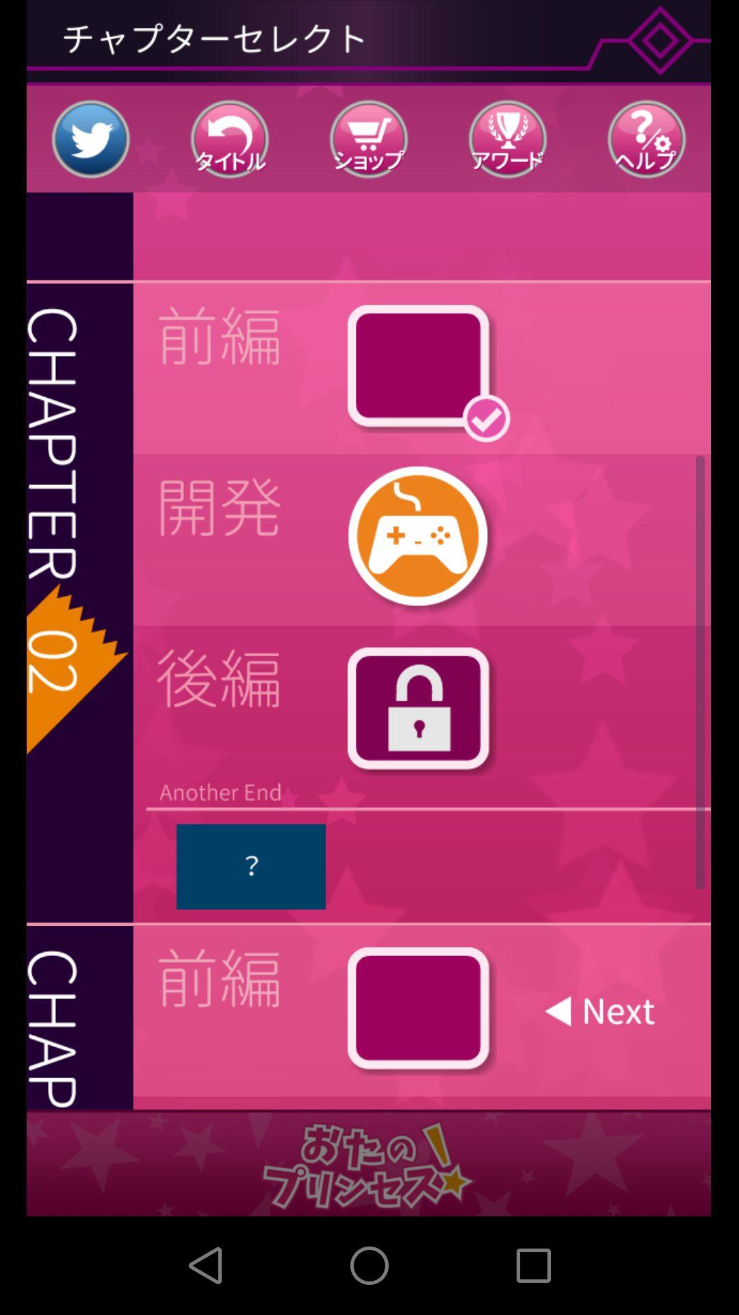 androidアプリ おたのプリンセス! ~ゲー研とオタサーの姫~攻略スクリーンショット5