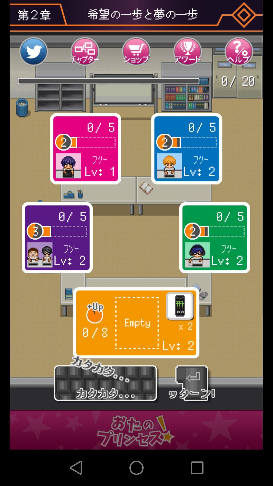 おたのプリンセス! ~ゲー研とオタサーの姫~ androidアプリスクリーンショット2