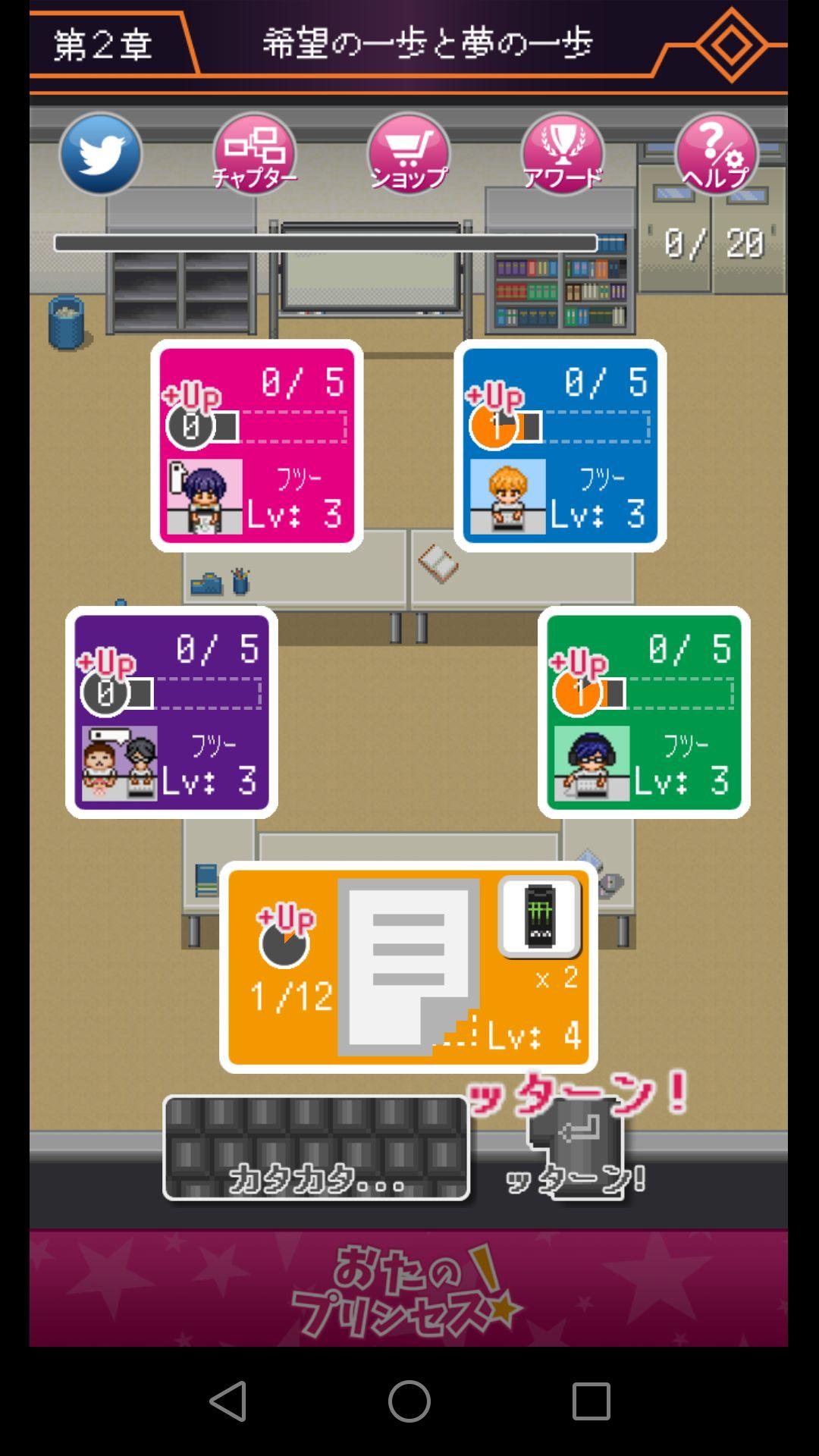 おたのプリンセス! ~ゲー研とオタサーの姫~ androidアプリスクリーンショット3
