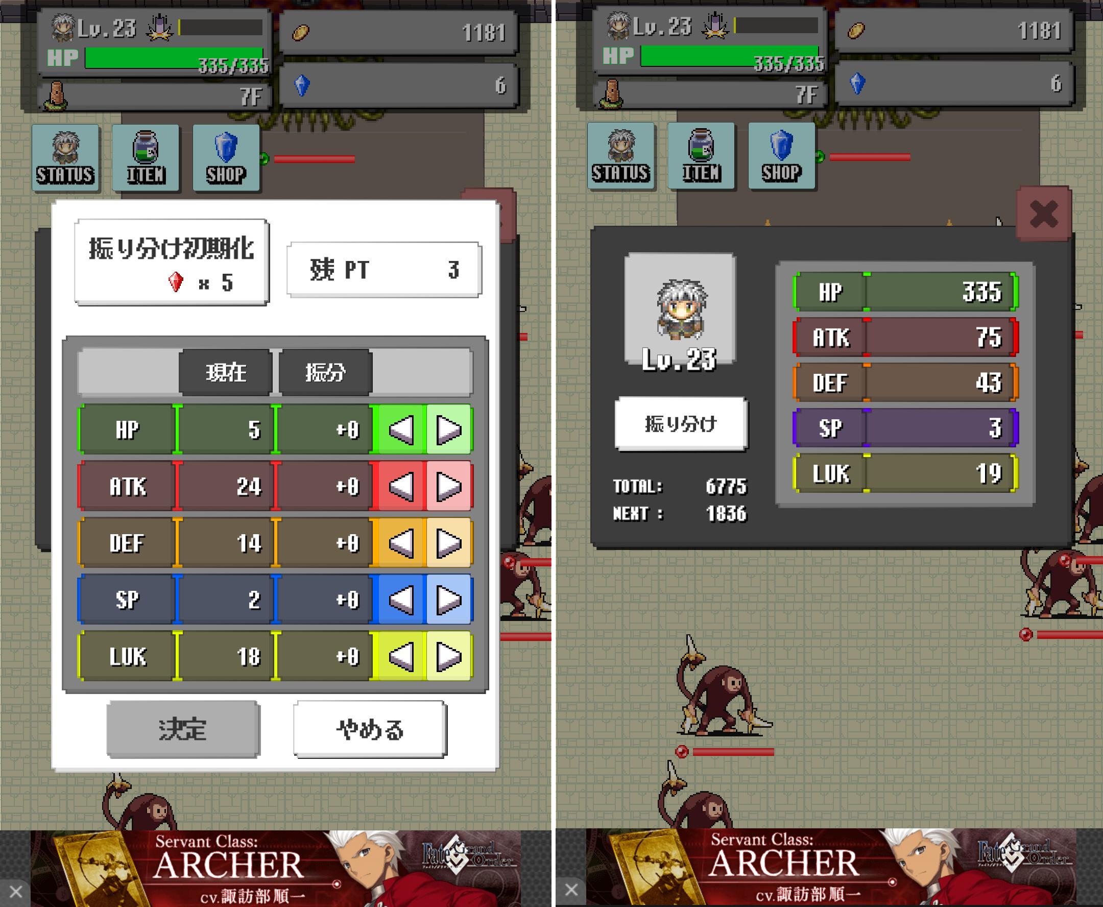 城と勇者 androidアプリスクリーンショット2