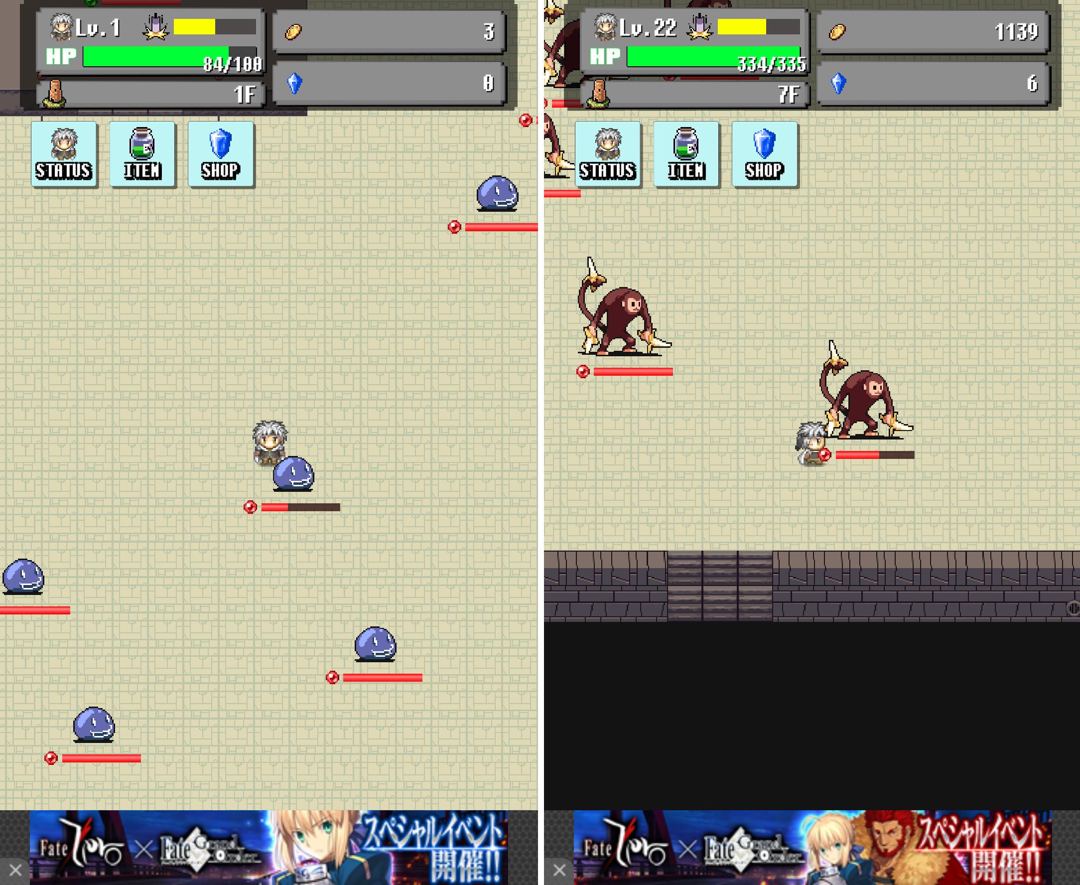 城と勇者 androidアプリスクリーンショット3