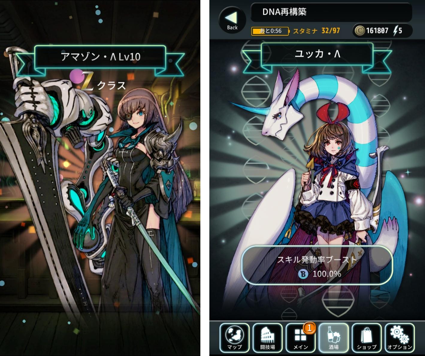 androidアプリ テラバトル(Terra Battle)攻略スクリーンショット5