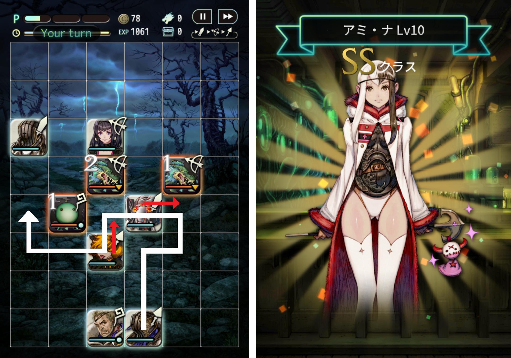 テラバトル(Terra Battle) androidアプリスクリーンショット3