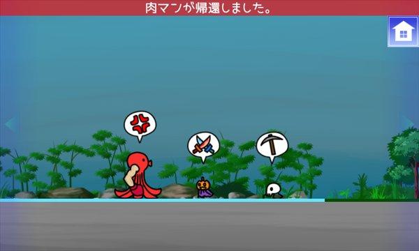 androidアプリ 小さな島の小さなしもべ攻略スクリーンショット8