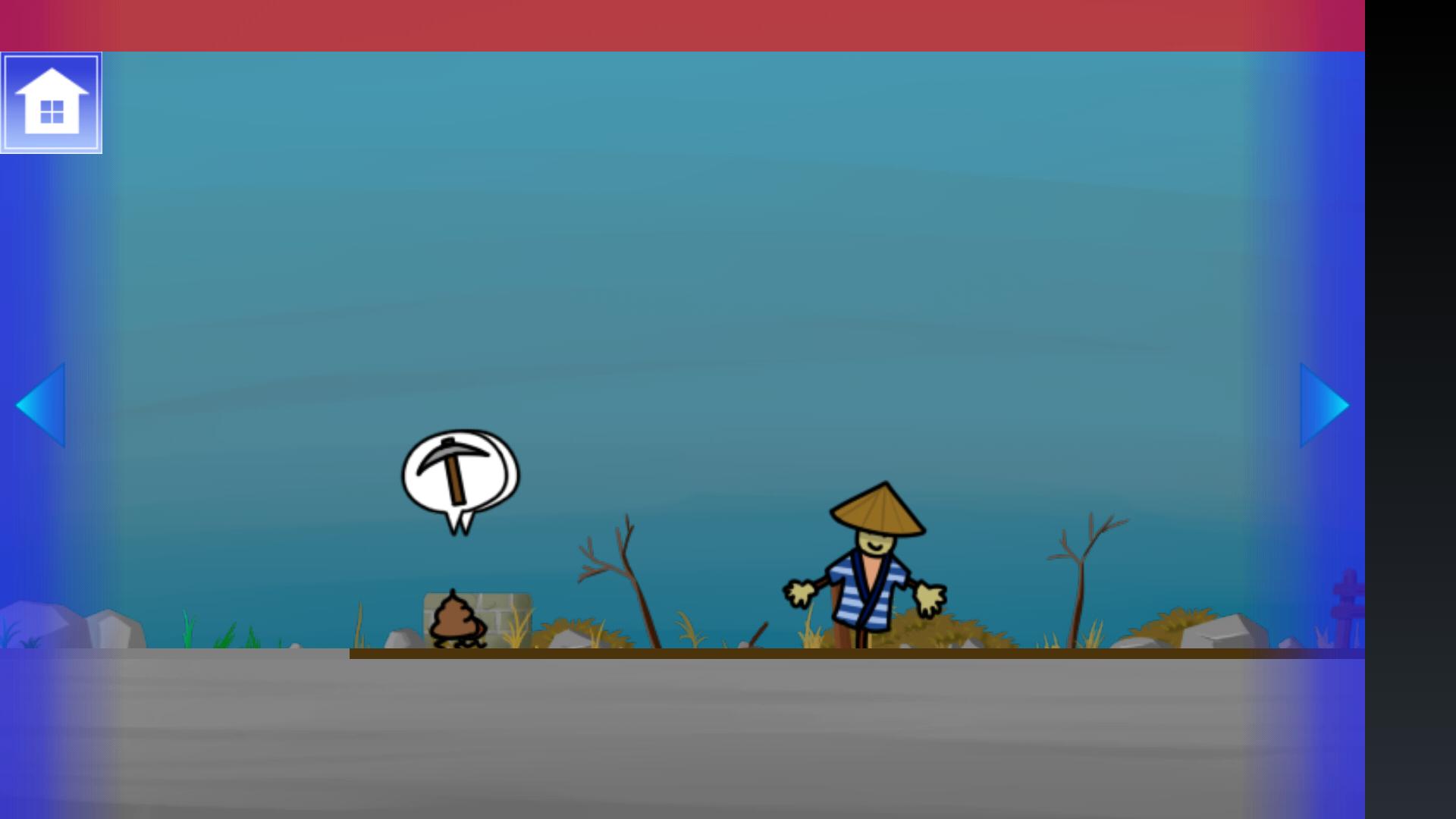 小さな島の小さなしもべ androidアプリスクリーンショット3