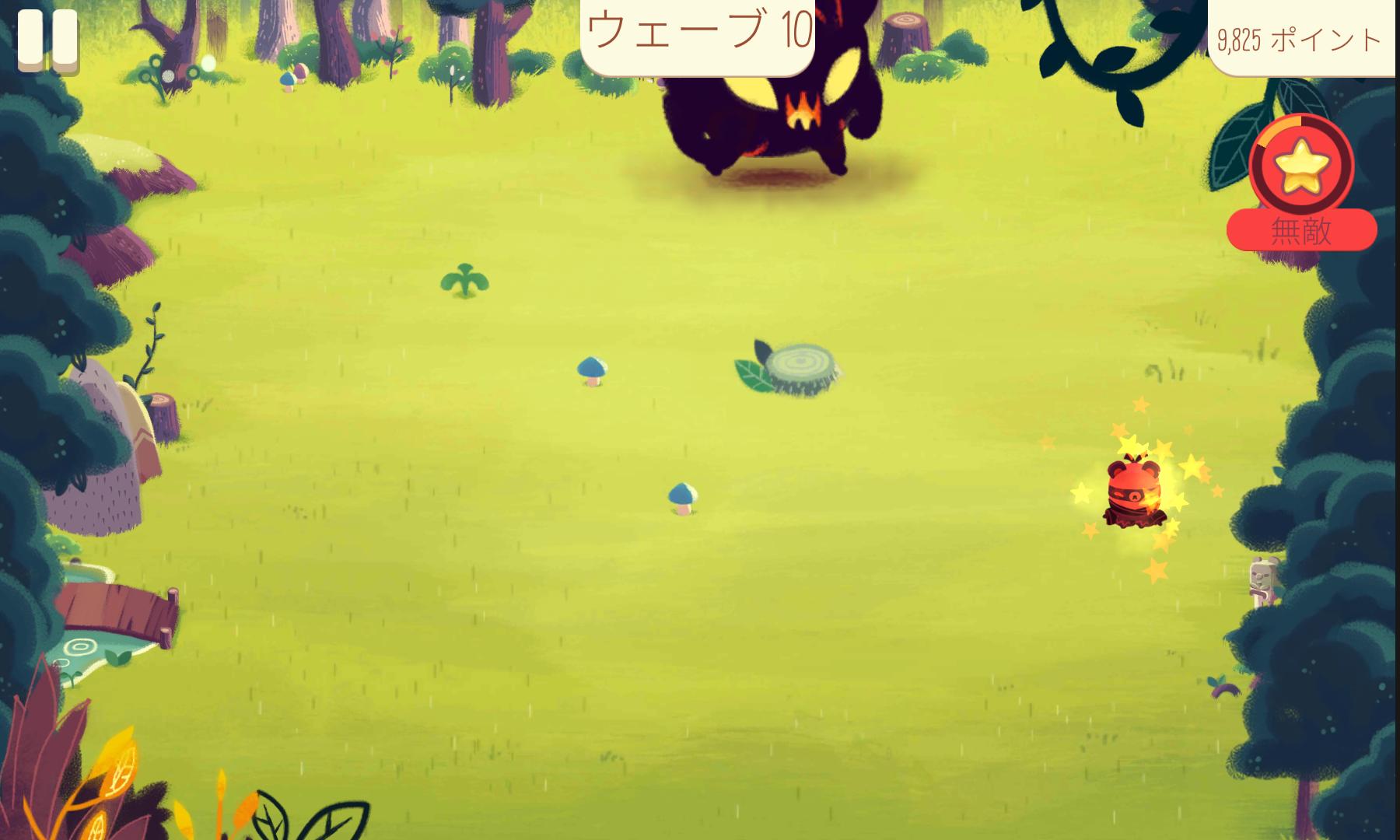 androidアプリ Bushido Bear攻略スクリーンショット6