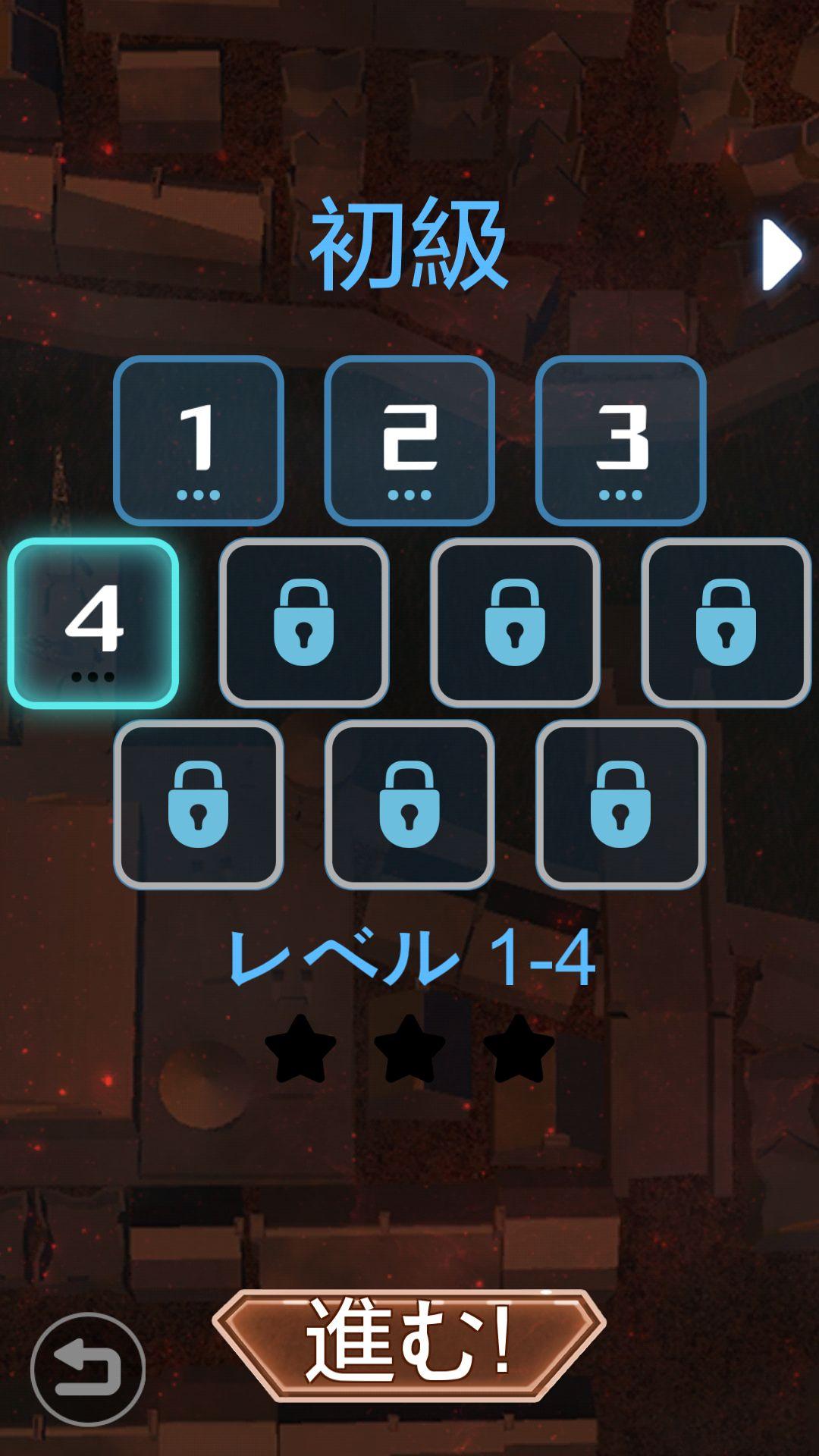 androidアプリ スクアドロン 1945攻略スクリーンショット1