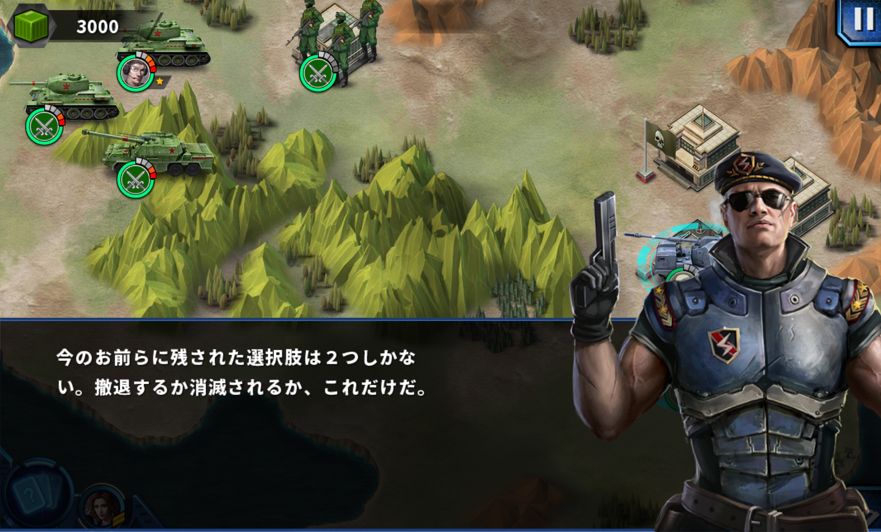 androidアプリ 将軍の栄光2: ACE攻略スクリーンショット3