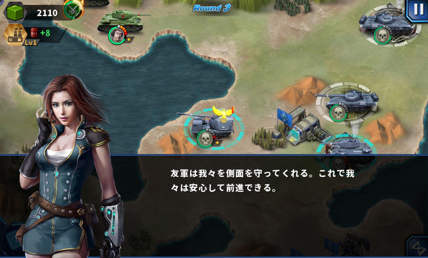 将軍の栄光2: ACE androidアプリスクリーンショット1