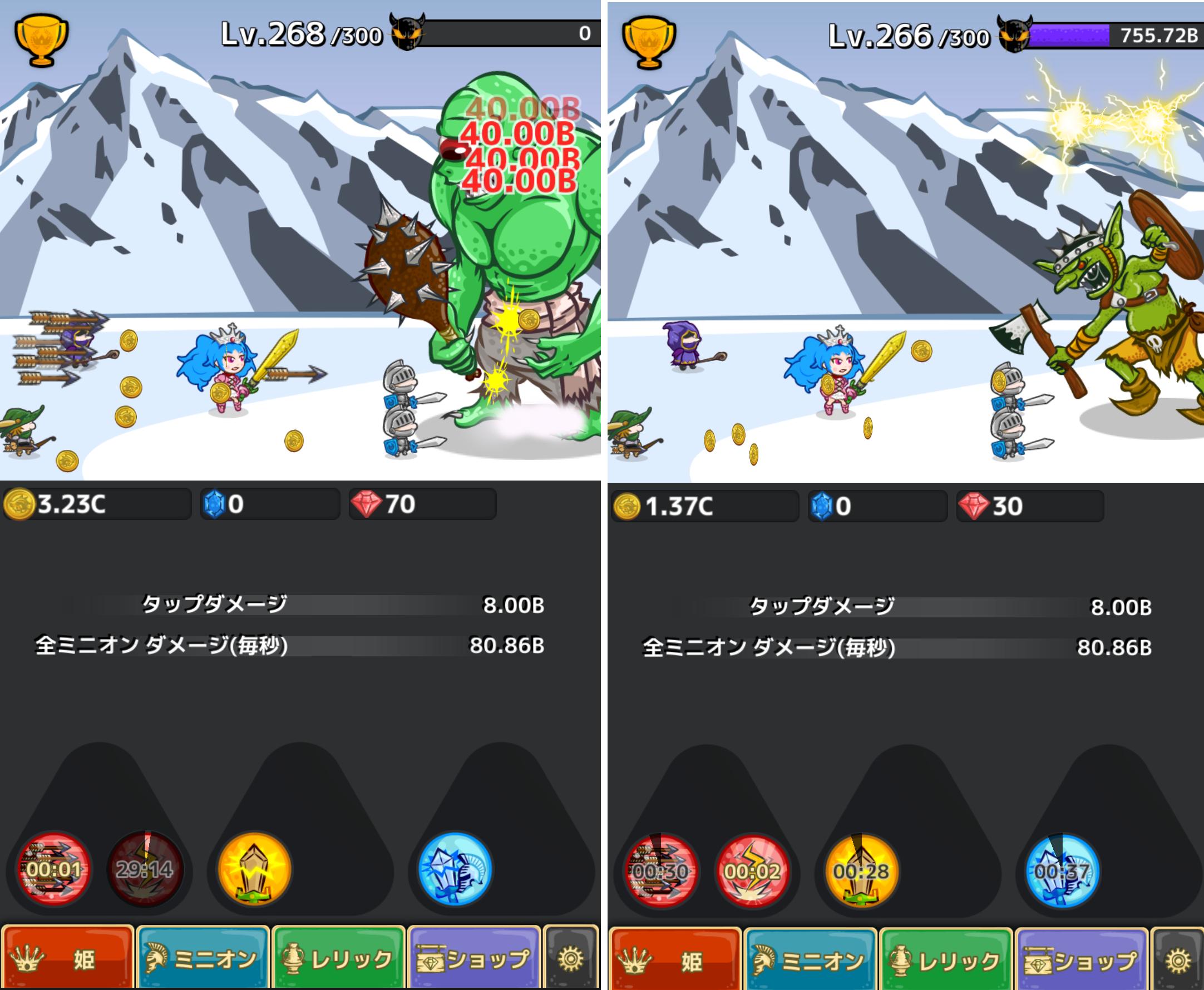 タップミニオンズ androidアプリスクリーンショット3