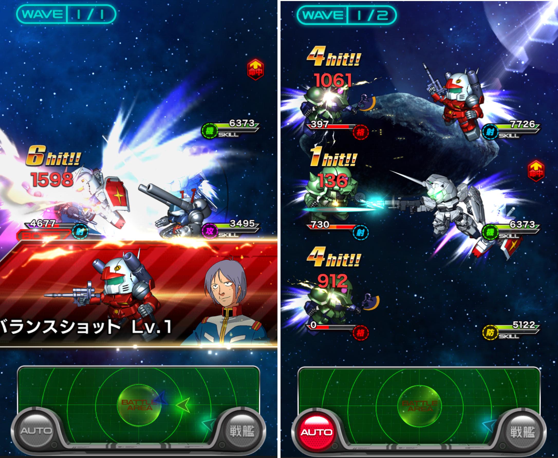スーパーガンダムロワイヤル androidアプリスクリーンショット3