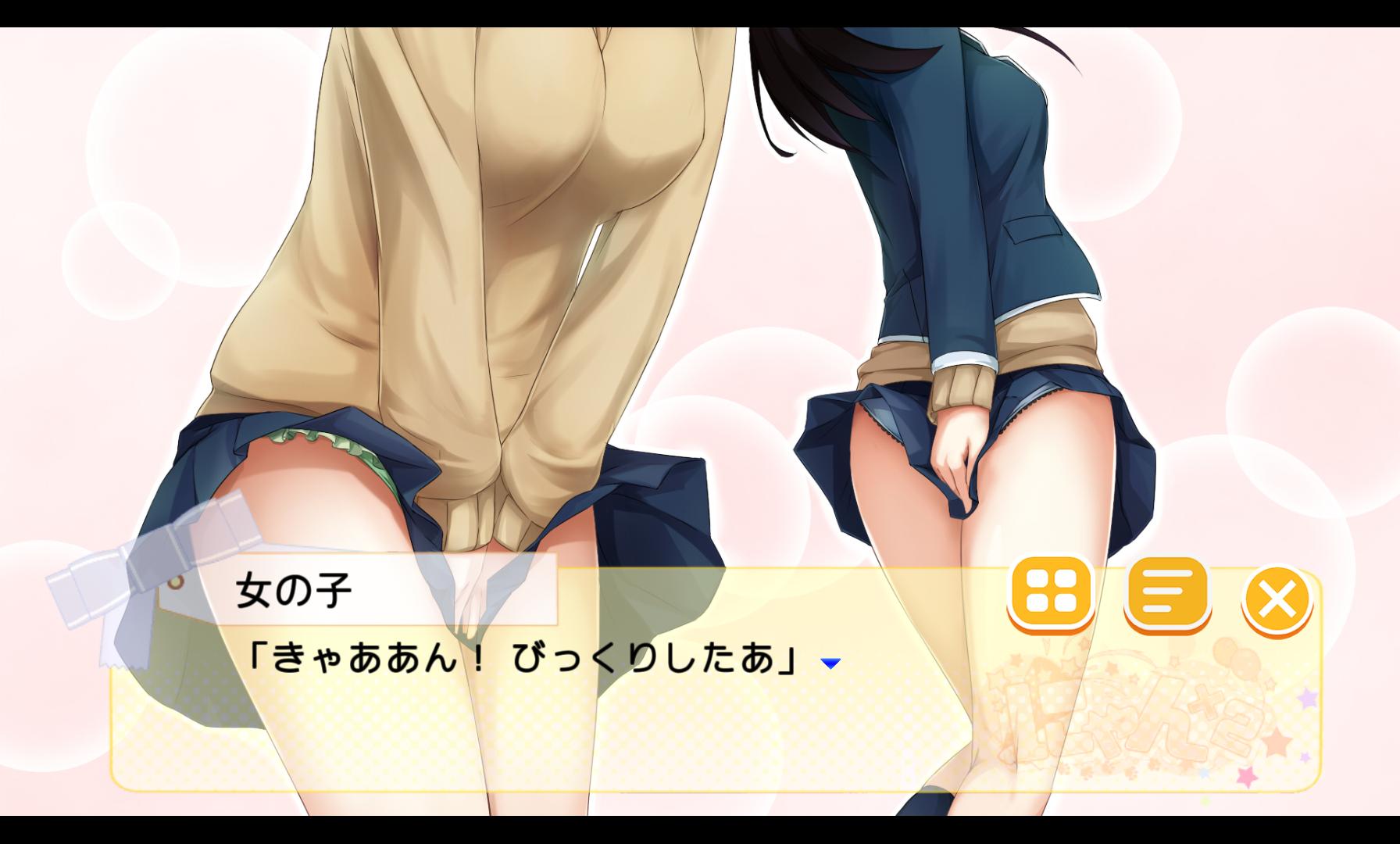 にゃんにゃん androidアプリスクリーンショット2