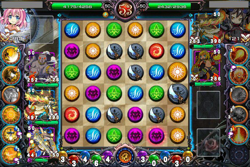オルタナマジック(オルマジ) androidアプリスクリーンショット2