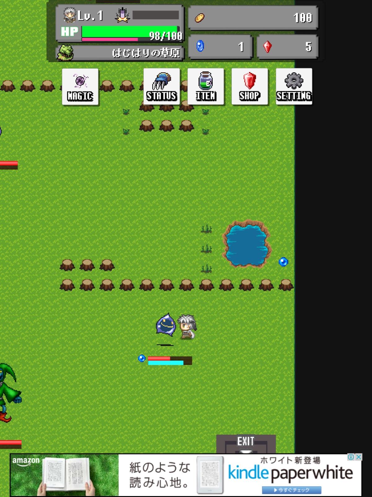 androidアプリ 勇者のパラドックス攻略スクリーンショット3