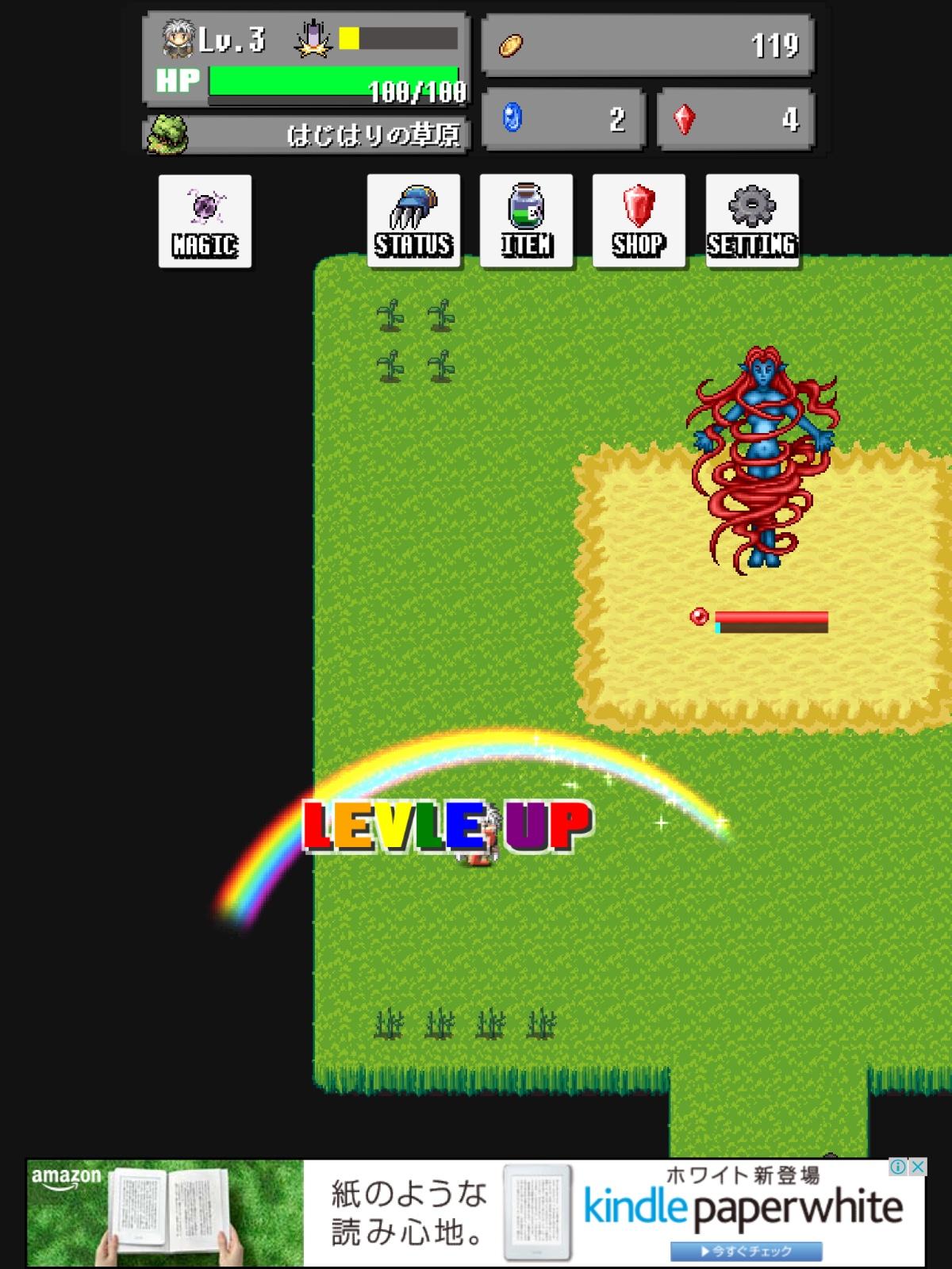 勇者のパラドックス androidアプリスクリーンショット3