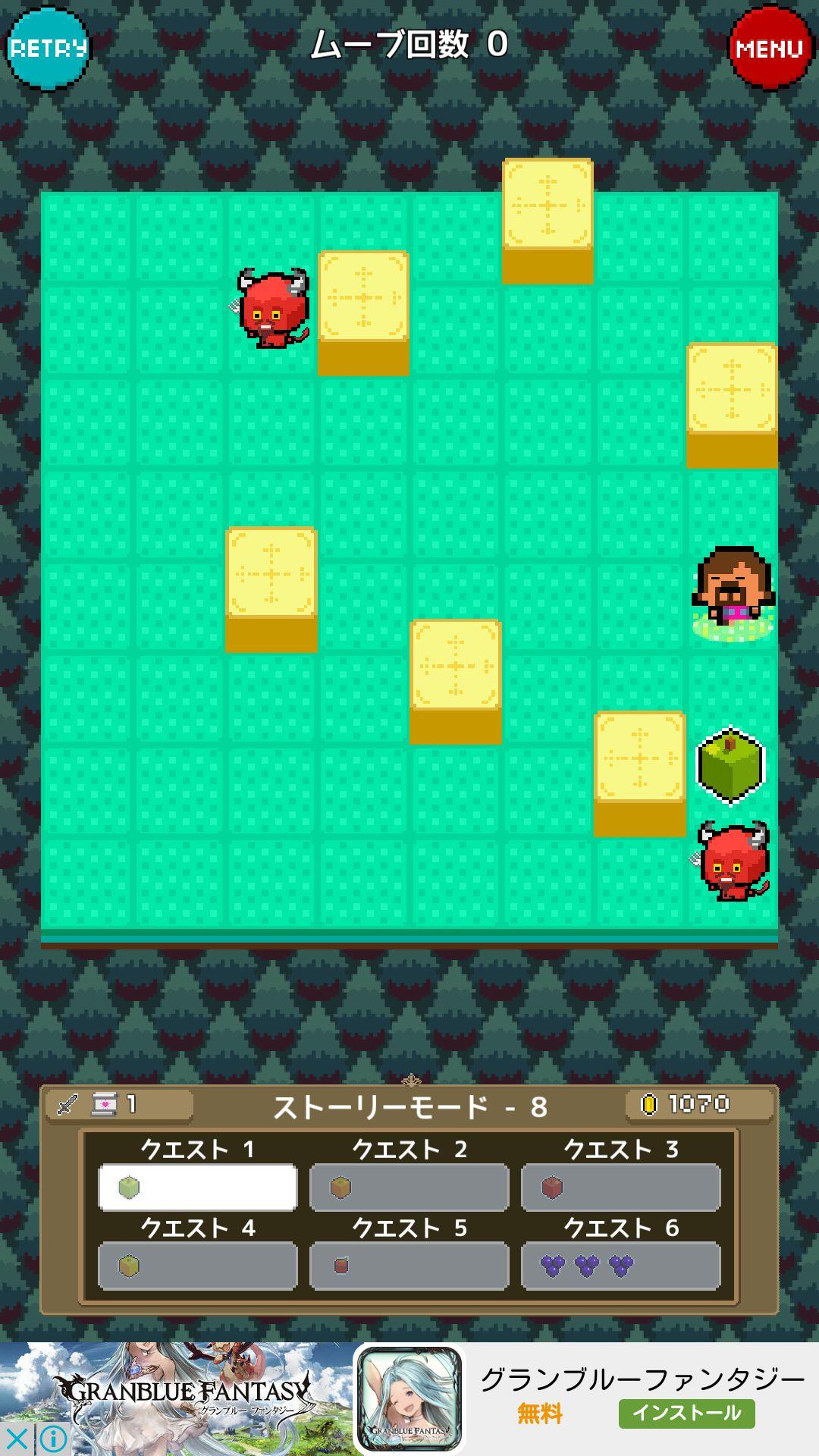 androidアプリ ひげドン攻略スクリーンショット2