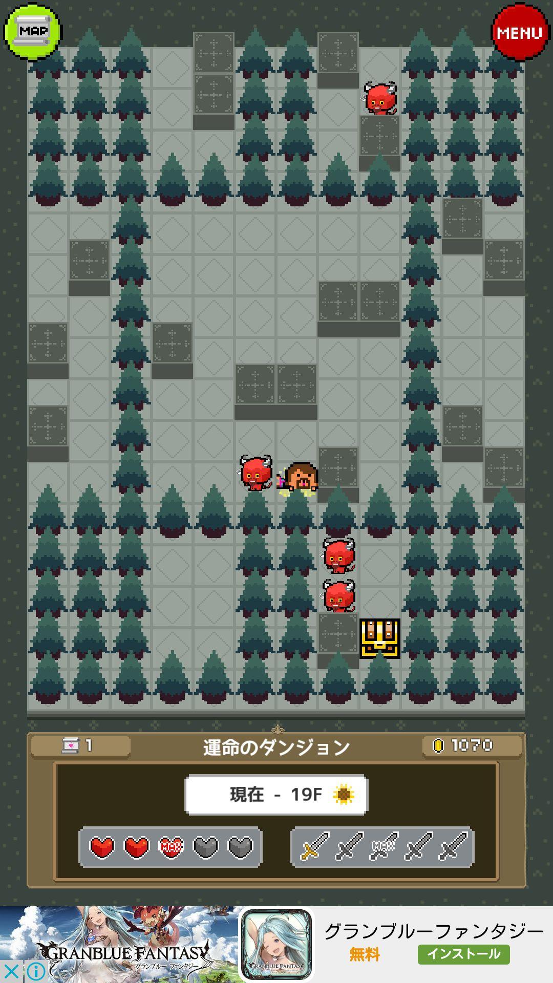 androidアプリ ひげドン攻略スクリーンショット4