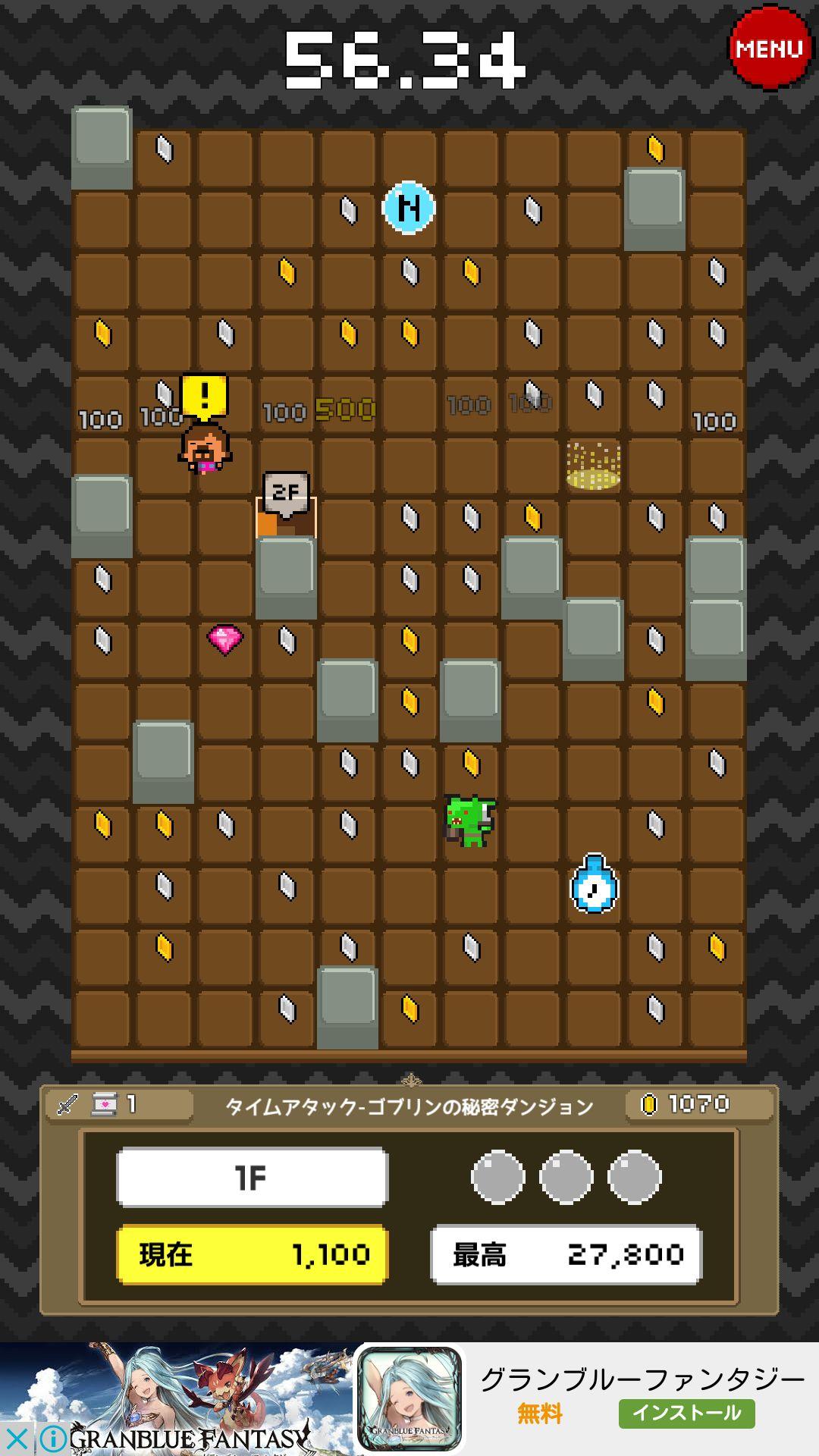 androidアプリ ひげドン攻略スクリーンショット5