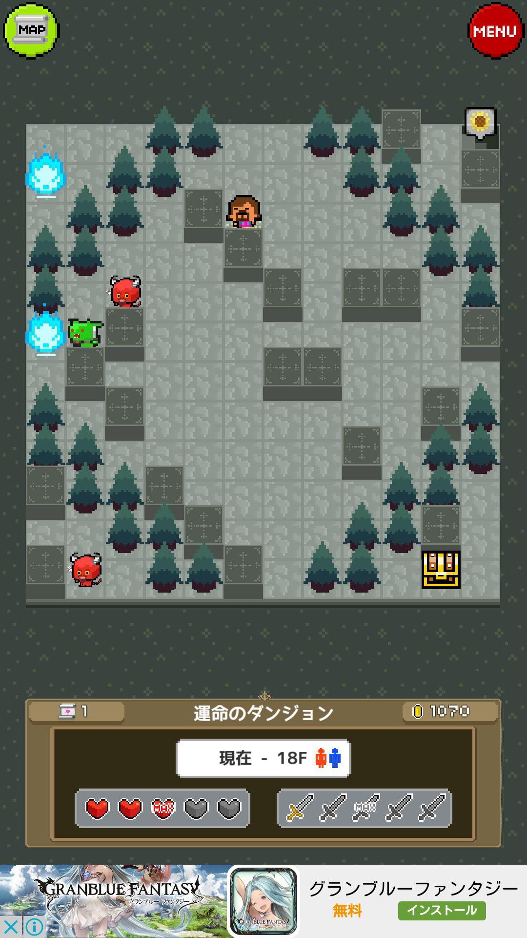 ひげドン androidアプリスクリーンショット1