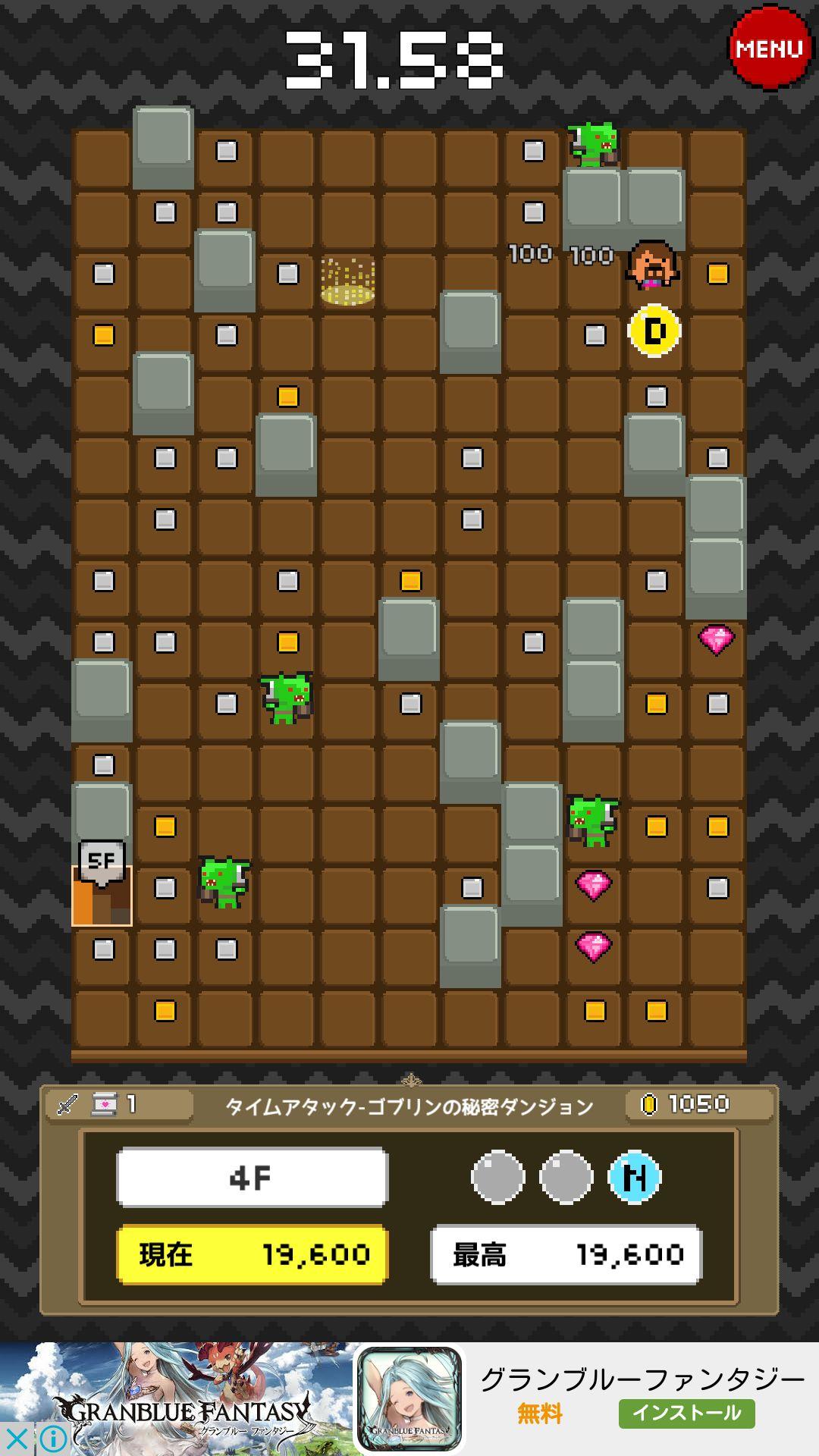 ひげドン androidアプリスクリーンショット3
