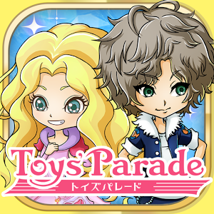 Toys'Parade