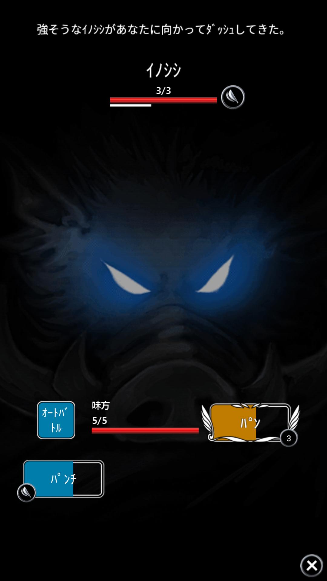 androidアプリ Mystic Castle攻略スクリーンショット5