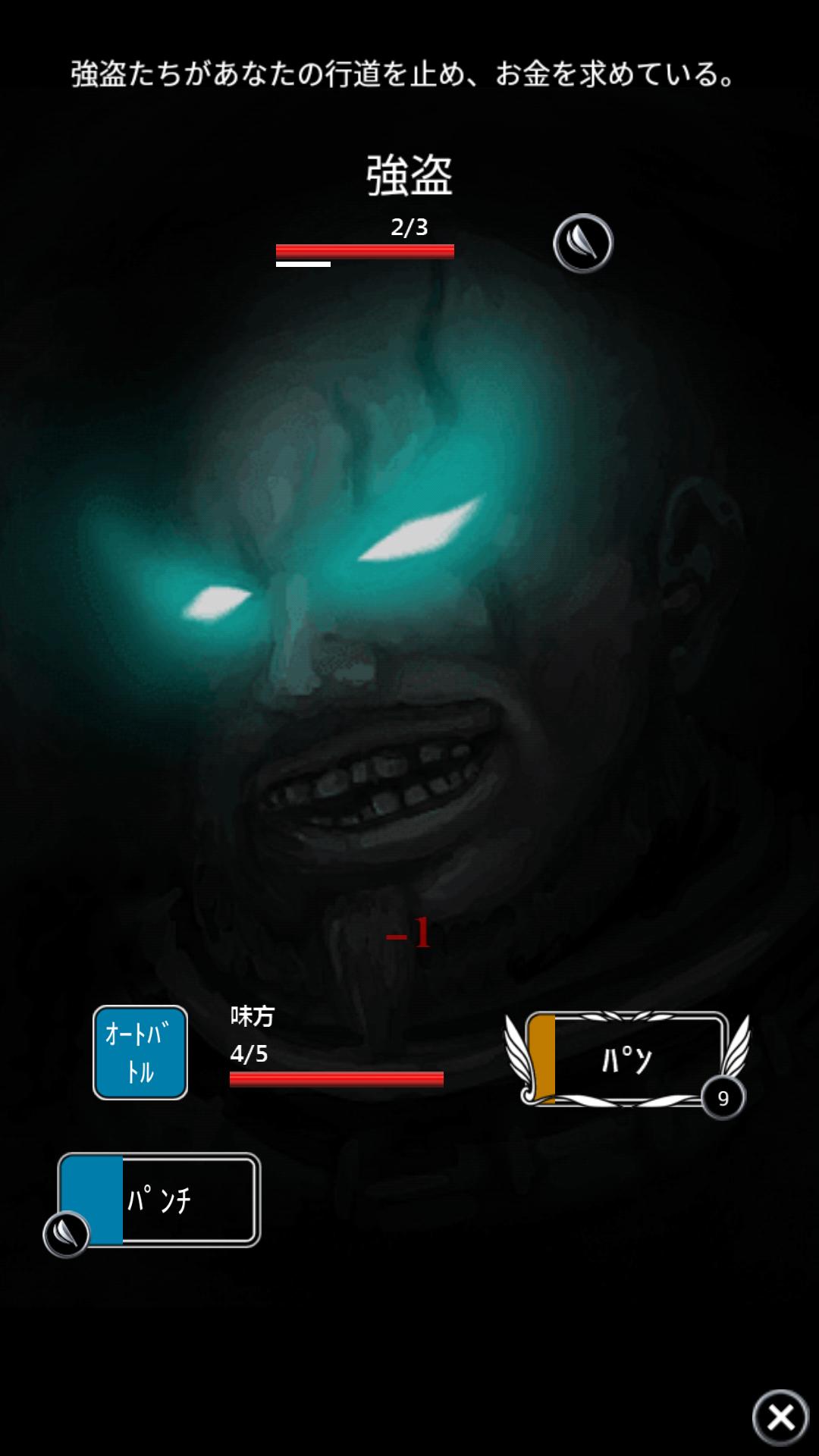 androidアプリ Mystic Castle攻略スクリーンショット6