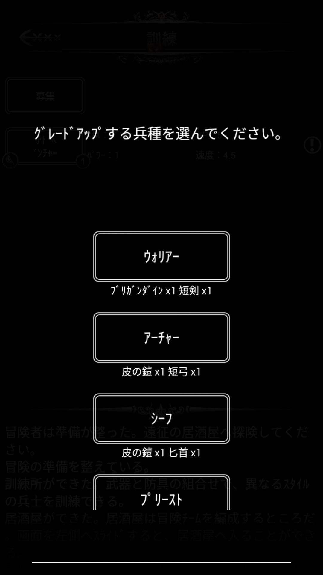 androidアプリ Mystic Castle攻略スクリーンショット7