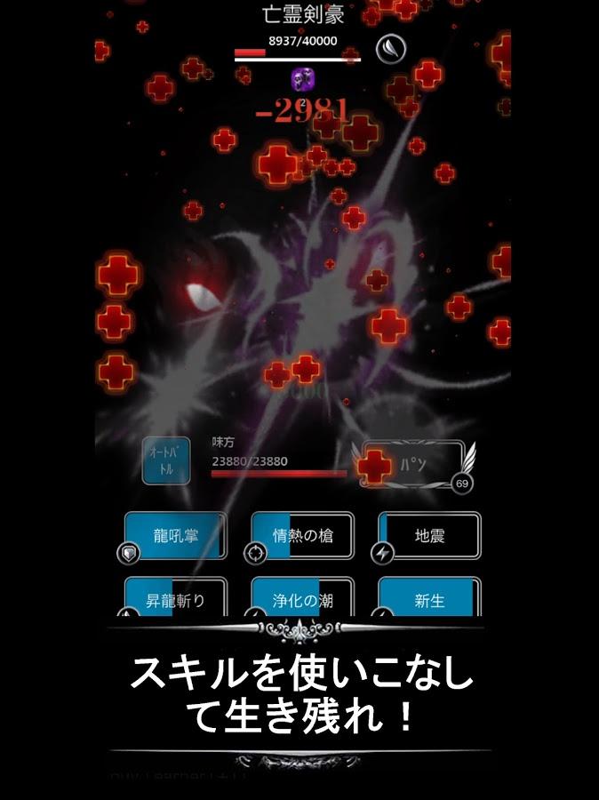androidアプリ Mystic Castle攻略スクリーンショット8