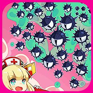 がんばれ!!白血球ちゃん