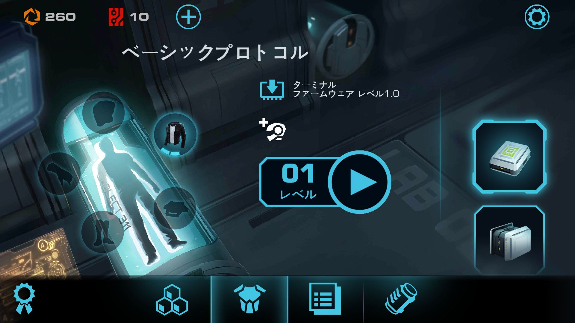 androidアプリ Vector 2攻略スクリーンショット1