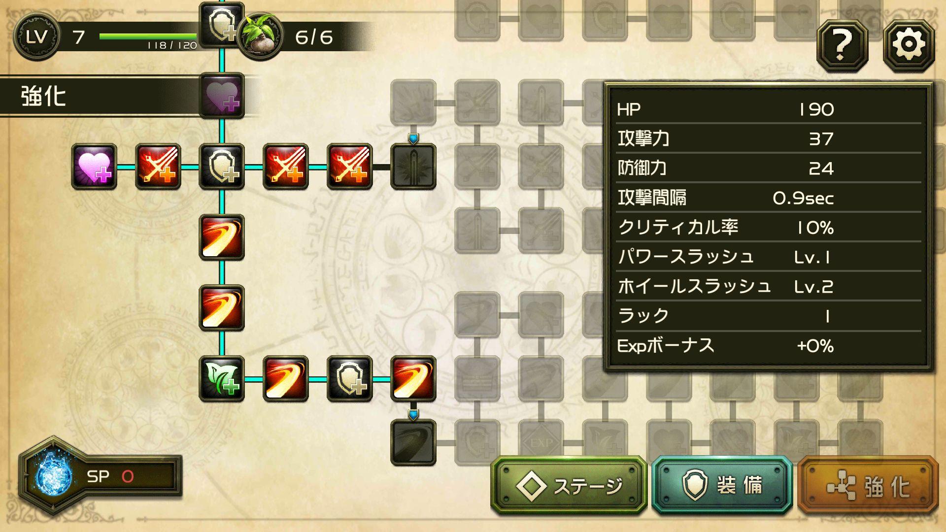 ガーディアン オブ ソリチュード(Guardian of Solitude) androidアプリスクリーンショット3