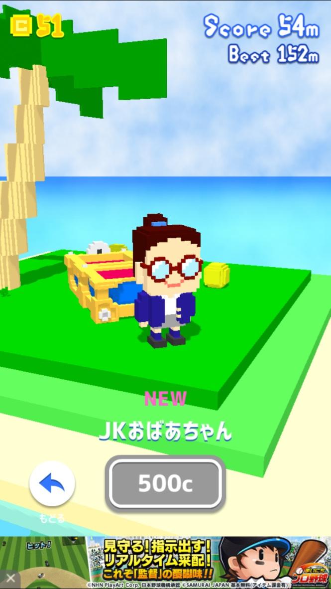 androidアプリ スーパーおばあちゃんズ攻略スクリーンショット1