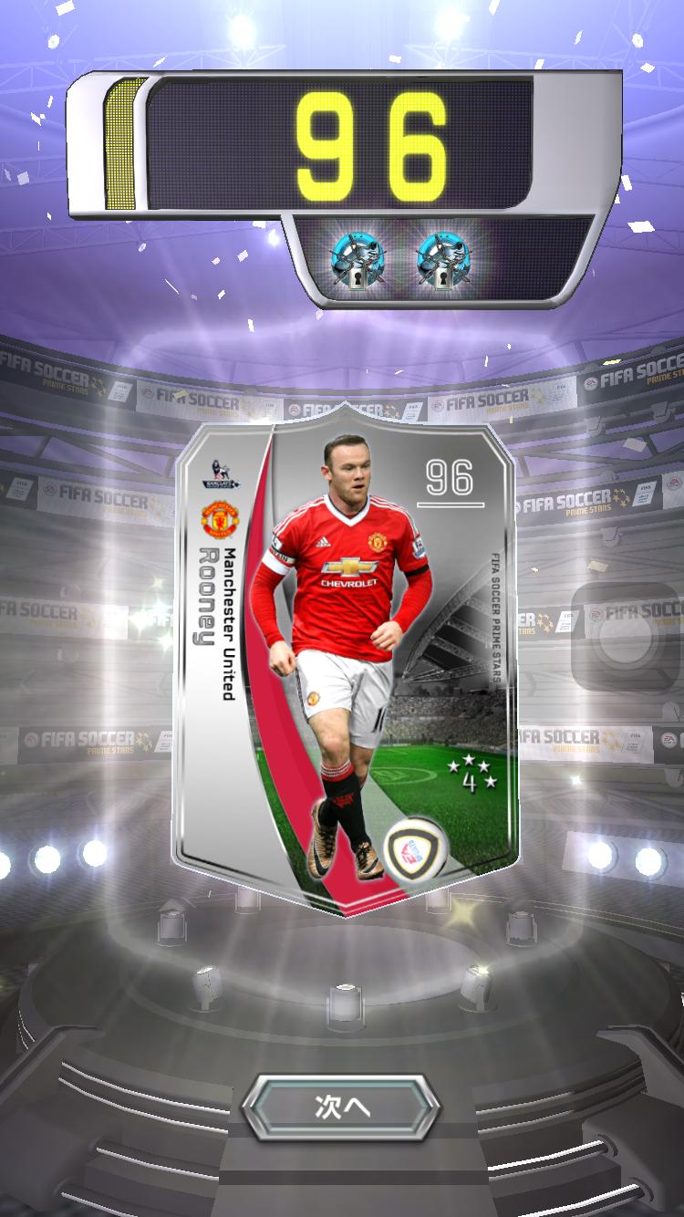 androidアプリ FIFAサッカー プライムスターズ攻略スクリーンショット2