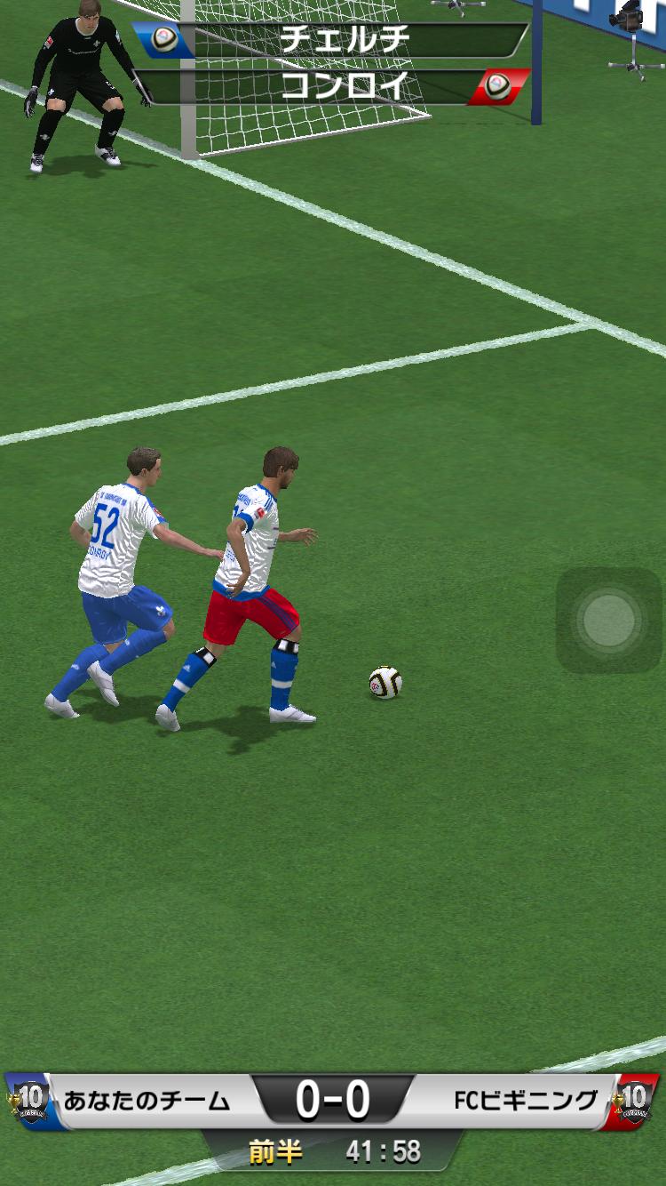 androidアプリ FIFAサッカー プライムスターズ攻略スクリーンショット4