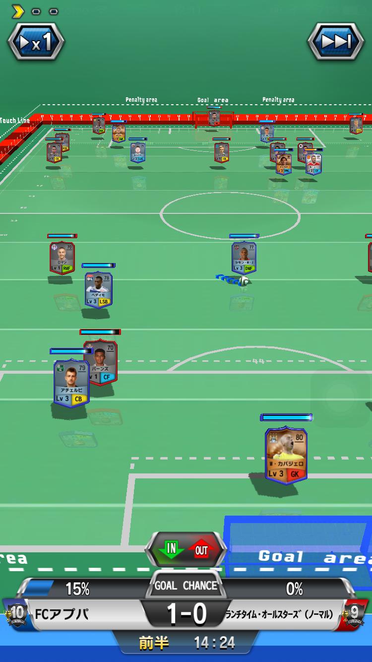 FIFAサッカー プライムスターズ androidアプリスクリーンショット3