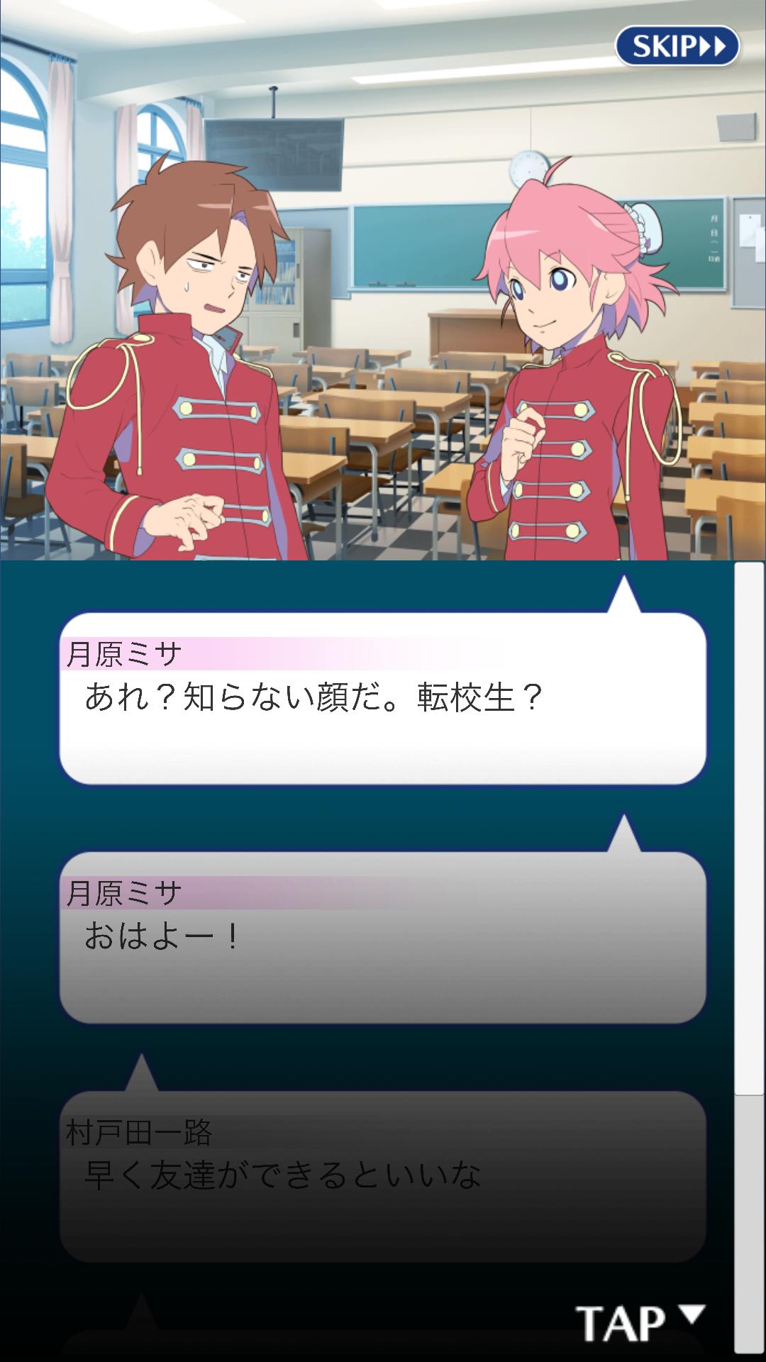 androidアプリ 日直争奪ナポレオン学園(トランプゲーム)攻略スクリーンショット2