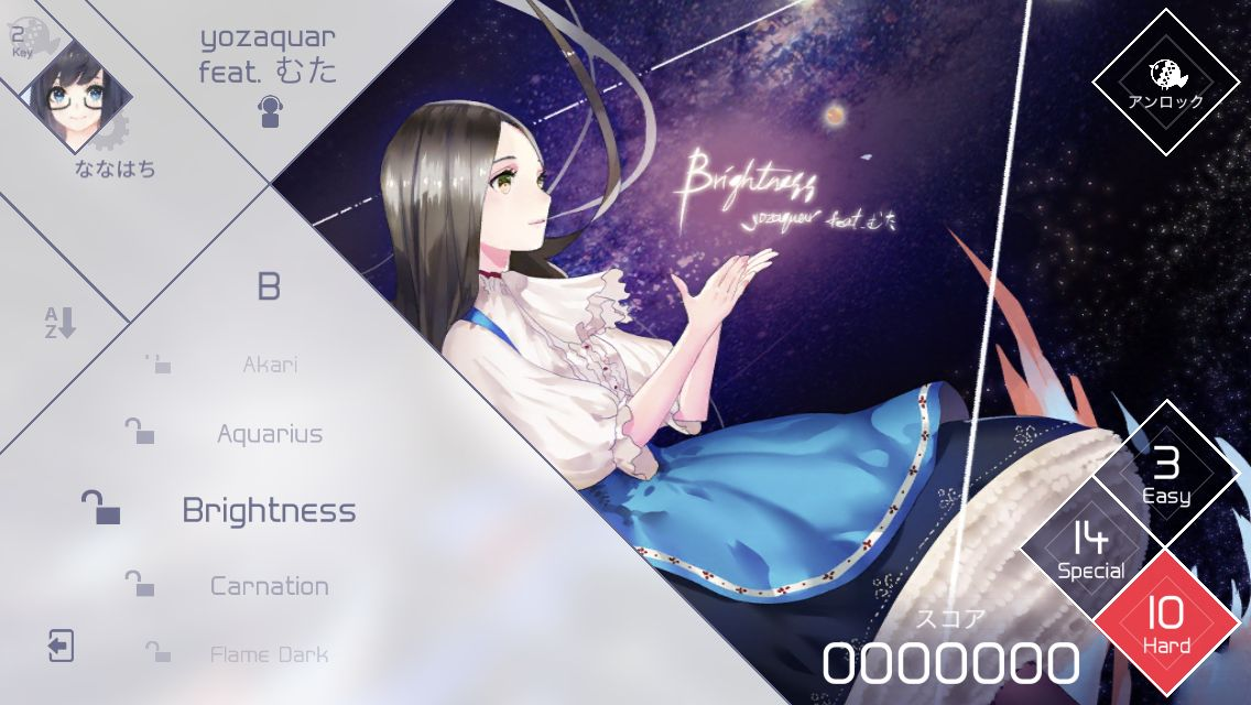VOEZ androidアプリスクリーンショット2