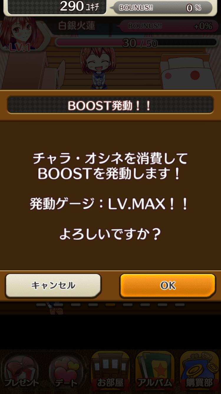 すくみず!〜すくみ荘ミッションZ〜 androidアプリスクリーンショット3